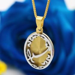 گردنبند زنانه با اسم خدا جنس استیل و رنگ طلایی و نقره ای مدل N374