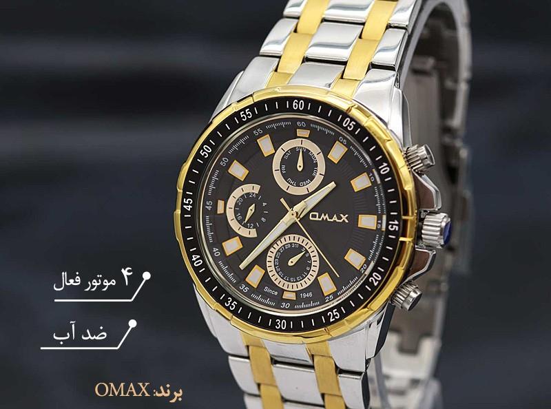 ساعت مچی مردانه 4 موتوره برند OMAX با بند استیل نقره ای-طلایی مدل F293